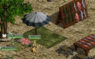 RedStone-05.12.05[02].jpg